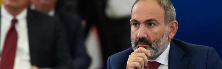 Пашинян анонсировал свою отставку