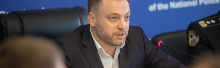 Монастырский дал первое задание новому главе Нацполиции Киева
