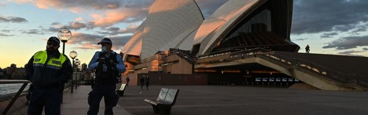 У Сіднеї скасували режим ізоляції, що діяв понад 3 місяці