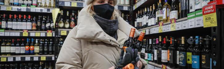 """""""Спутник"""" против пьянства. Как Роспотребнадзор попытался запретить россиянам пить, но резко сдал назад"""