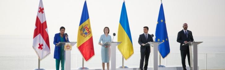 Зеленский назвал первый шаг Украины, Молдовы и Грузии на пути в ЕС