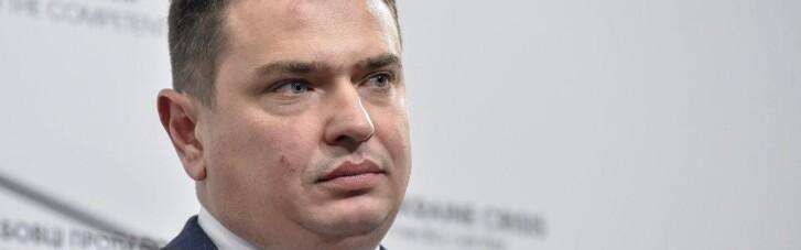 На сайте Президента зарегистрирована новая петиция за отставку Артема Сытника