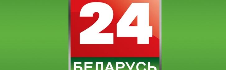 Нацсовет по ТВ запретил телетрансляции белорусских пропагандистов