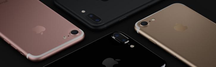 The Verge: у нового iPhone от Apple будет терабайт памяти