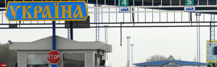 Україна полегшила перетин кордону на час карантину