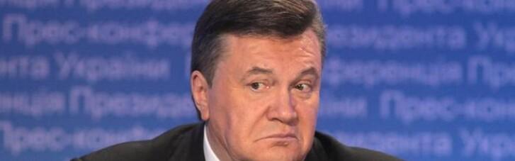 РНБО перевірить наявність активів у Януковича і Ко в Україні