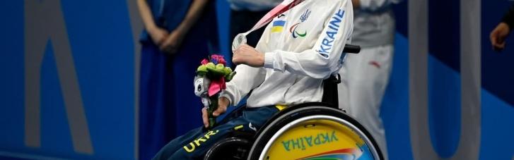 """Ще одне """"золото"""": Україна знову здобула перемогу в плаванні на Паралімпіаді"""
