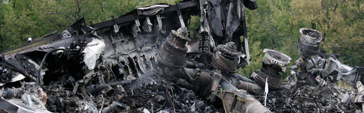 Справа рейсу MH17: Україну не притягнуть до відповідальності за незакритий авіапростір