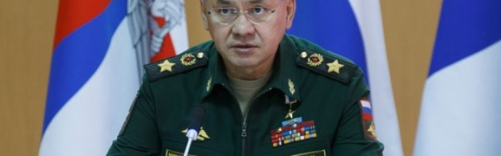 СБУ вызвала главу Минобороны РФ в Мариуполь для вручения подозрения (ДОКУМЕНТ)