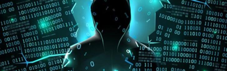 Мільярди доларів збитків: в США засудили українського хакера