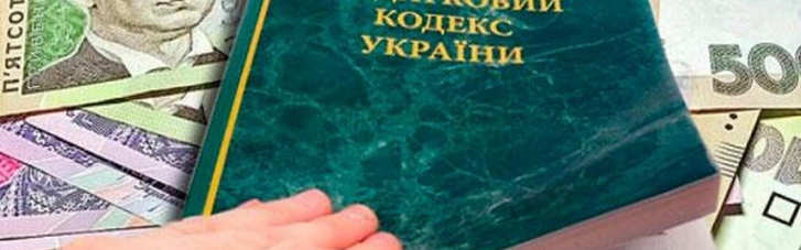 Українців хочуть обкласти податком на необгрунтовані витрати