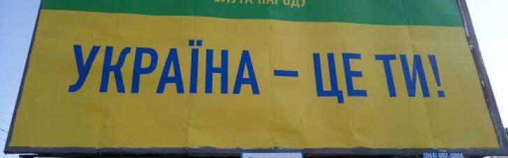 Узурпація по-маленькому. Навіщо Зеленський зриває місцеві вибори 25 жовтня