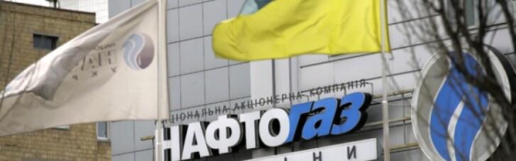 """Что ждет """"Нафтогаз Украины"""" в следующем году"""