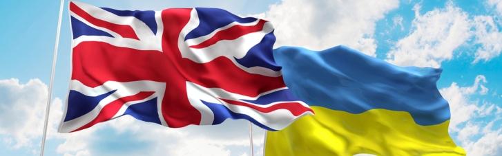 Для переговорів щодо можливого безвізу: британські експерти перевірять систему біометричних паспортів України