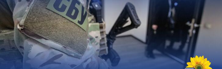 ОПЗЖ звинуватила владу в репресіях і фабрикації кримінальних справ