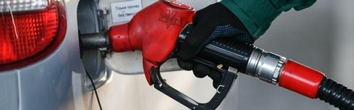 В Україні зросли граничні ціни на бензин і дизельне пальне