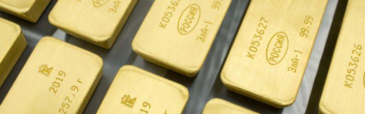 Центробанк втомився. Навіщо Росія торгує золотим запасом