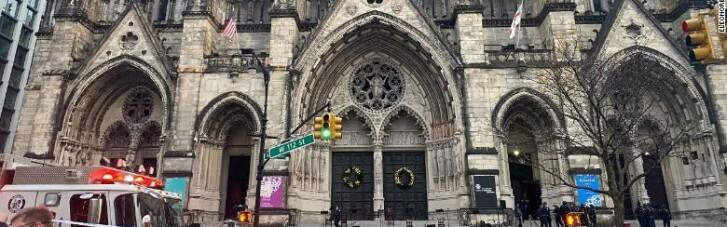 Біля кафедрального собору в Нью-Йорку сталася стрілянина