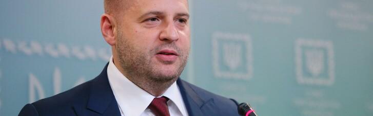 """Ермак сказал, кто будет утверждать дорожную карту по """"Минску-2"""""""