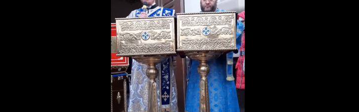 В Московской церкви в Украине объявили анафему Филарету и Епифанию
