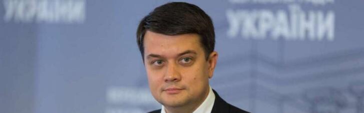 """Разумков анонсував два """"важких"""" законопроєкти на наступному тижні"""