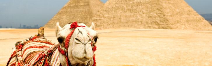 В Єгипті з'являться аудіогіди для туристів і гаряча лінія українською мовою
