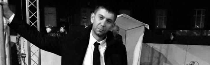 В Києві жорстоко вбили активіста, підозрюваних вже затримано (ФОТО)