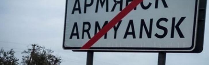 Ситуация в Армянске не улучшилась, последствия катастрофы не устранены, - МинВОТ
