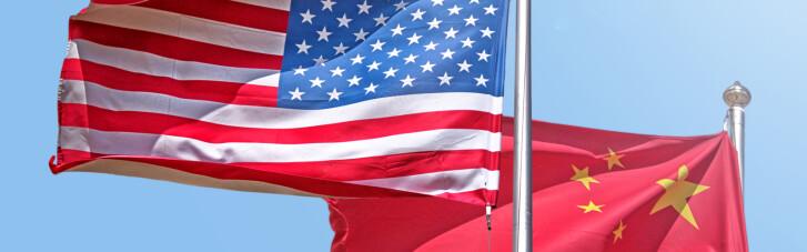 США и Китай обменялись требованиями по закрытию консульств
