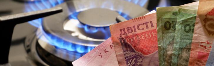 Зима без гарантий. Сколько украинцы заплатят за газ по новому решению Кабмина
