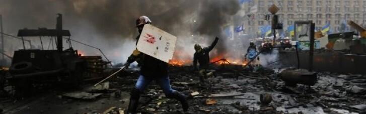 Дела Майдана: ГБР установило,  кто дал разрешение на использование российских гранат