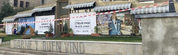 У Харкові в одному з центральних кафе виявили труп