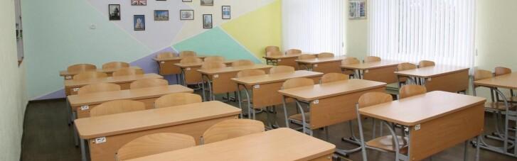 В Винницкой области из-за распространения COVID-19 все школьники будут учиться дома