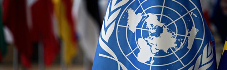 Не посередник: 47 країн ООН вважають Росію агресором на Донбасі