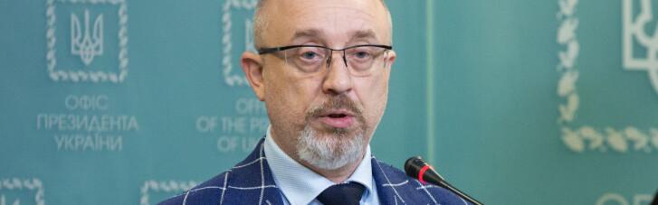 """Путін визнав """"ЛДНР"""" і фактично вивів РФ з """"Мінська"""", - Резніков"""