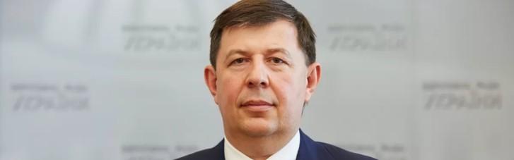 Суд заарештував майно соратника Медведчука, — ЗМІ