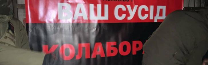 """Ветераны войны на Донбасе потребовали у Малюськи не сотрудничать с """"енакиевской мафией"""""""