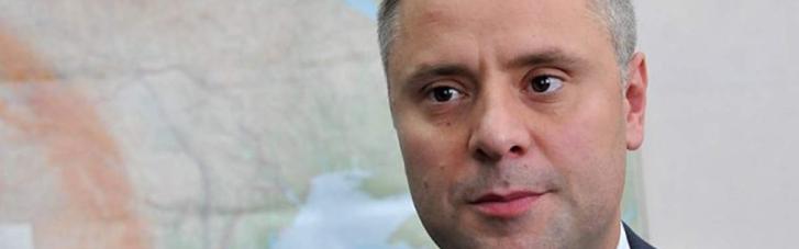 """""""Діалог був конструктивний"""": Максим Білявський прокоментував фейк щодо """"зриву"""" зустрічі Вітренка з радником Держдепу"""