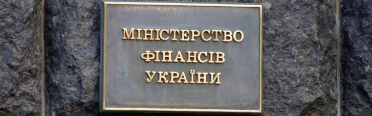 Мінфін продав облігацій більш ніж на 19 млрд грн
