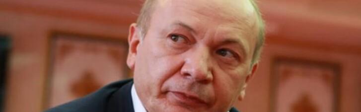 Латвия зачислила в свой бюджет деньги Иванющенко из-за молчания Украины, — СМИ