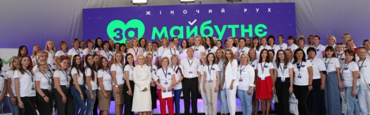 """Женское движение партии """"За Майбутне"""" требует отправить министра здравоохранения в отставку"""