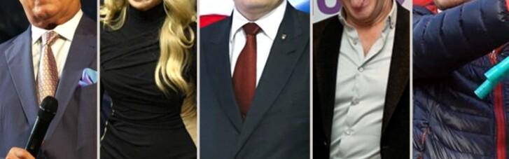 ДС ревю: Сюрприз від Кобзона, президентські маневри Порошенка і тролінг Медведчука