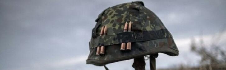Стало відомо ім'я захисника України, який загинув сьогодні
