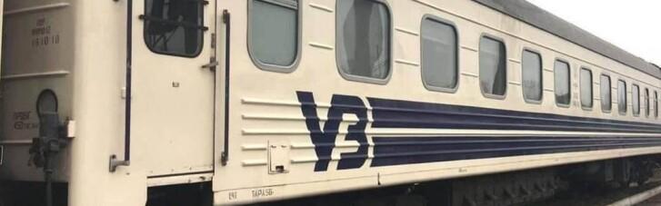 """""""Укрзалізниця"""" відкриває продаж квитків на Прикарпатті"""