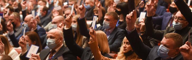 Бунт на съезде. Почему судьи ослушались Зеленского и выиграли битву за Высший совет правосудия