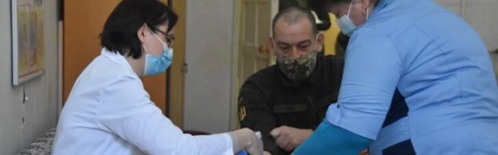 Стартувала вакцинація проти COVID-19 українських військових за межами ООС