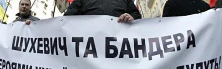 Майдан Бандеры и Шухевича. Хватит Зеленскому прикидываться отстраненным