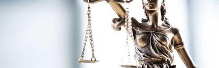 Съезд судей избрал четвертого члена ВСП (ФОТО)