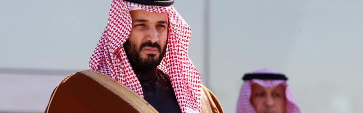 Вбивство Хашоггі: в Білому домі розмірковують над покаранням Саудівської Аравії