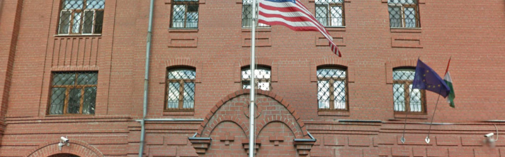 Останнє консульство США закрили в Росії